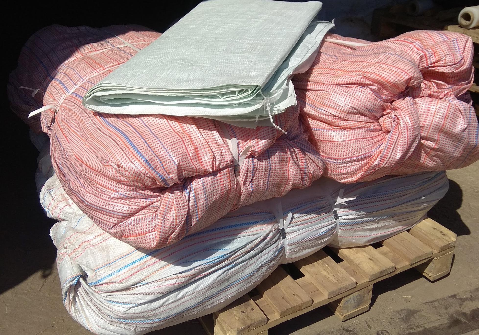 Мешки полипропиленовые  100 * 150 см. высший сорт, большие на 100 кг. вес 200 гр