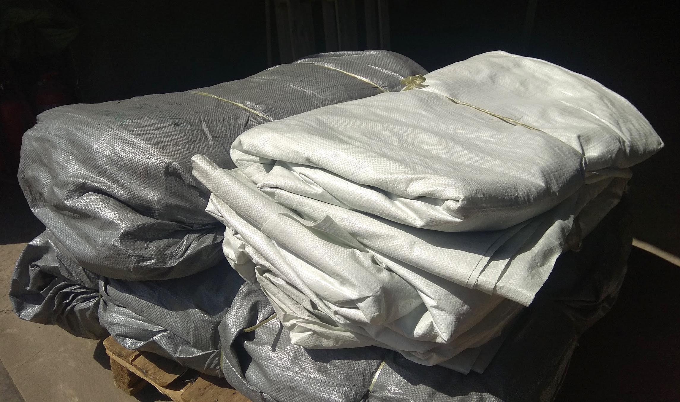 Мешки полипропиленовые  150 * 200 см. большие на 100 кг, 1 сорт. вес 360 гр