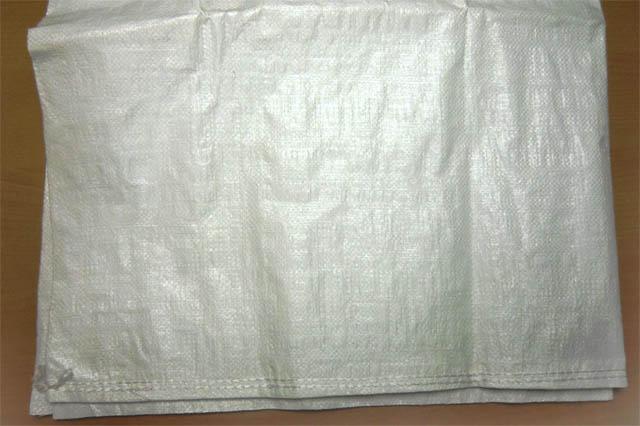 Мешки полипропиленовые  120 х 160 см, большие  на 100 кг, вес 250 гр, 1 сорт