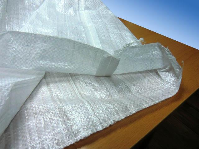 Мешки полипропиленовые 150 * 170 см. большие на 100 кг, 1 сорт. вес 320 гр