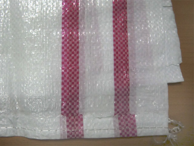 Мешки полипропиленовые большие на 100 кг., 100 х 150 см, 140 гр (Люкс)
