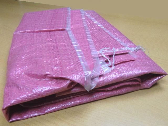 Мешки полипропиленовые 120 * 150 см, ламинированные. красные/зеленые, большие на 100 кг.  вес  240 гр